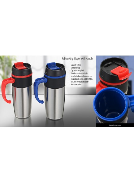 RUBBER GRIP SIPPER WITH HANDLE MOQ 25 Pcs